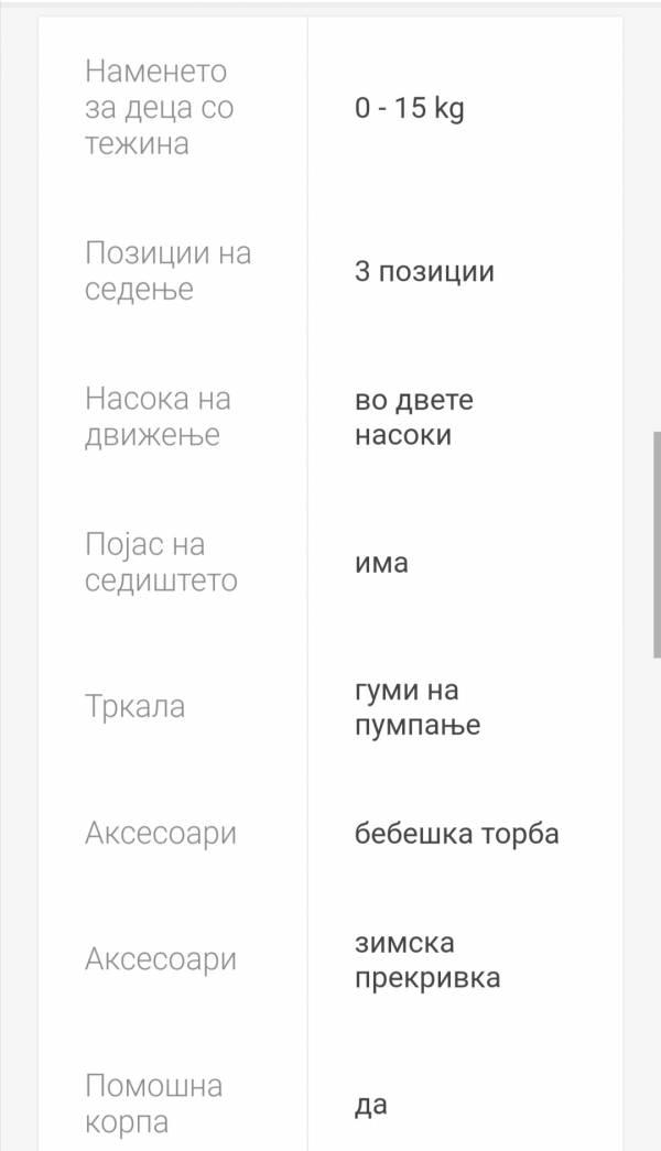 Screenshot_20210514_172044