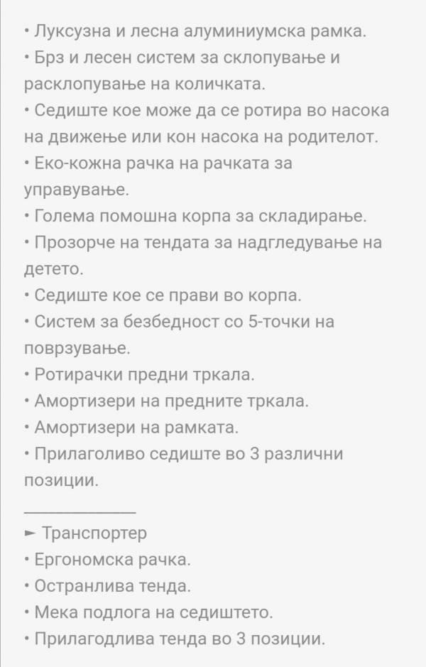 Screenshot_20210514_172104