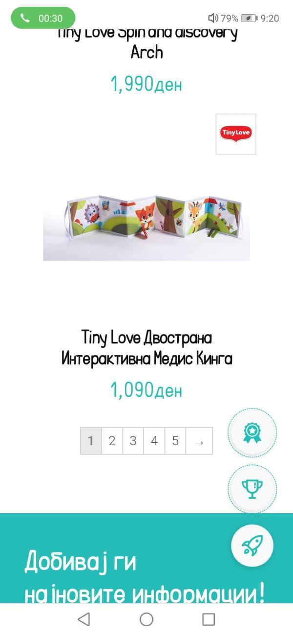 Screenshot_20210320_212035_com.android.chrome