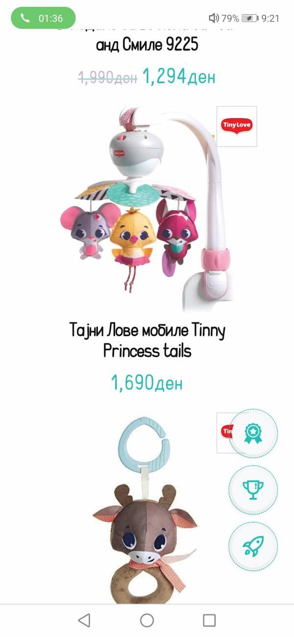 Screenshot_20210320_212141_com.android.chrome